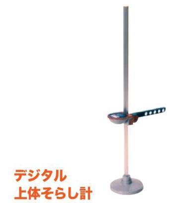 ■NISHI(ニシ・スポーツ)計量計測■デジタル上体そらし計■T3506■