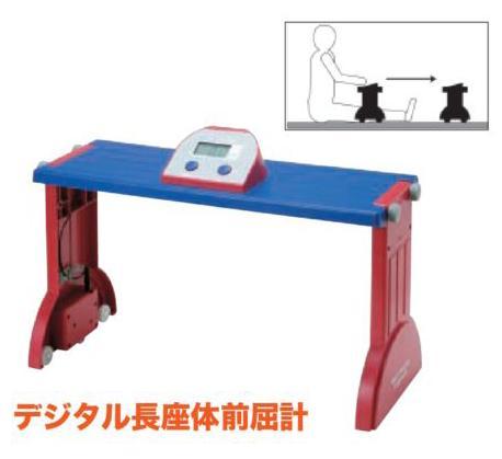 ■NISHI(ニシ・スポーツ)計量計測■デジタル長座体前屈計■T3502■