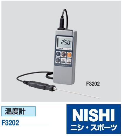 NISHI(ニシ・スポーツ)F3202 【その他備品】 温度計