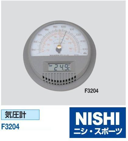 NISHI(ニシ・スポーツ)F3204 【その他備品】 気圧計
