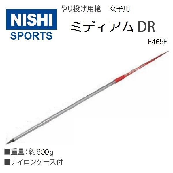 NISHI ニシ・スポーツ F465F やり ミディアムDR 女子用 直送品 7%OFF!! 送料無料!!