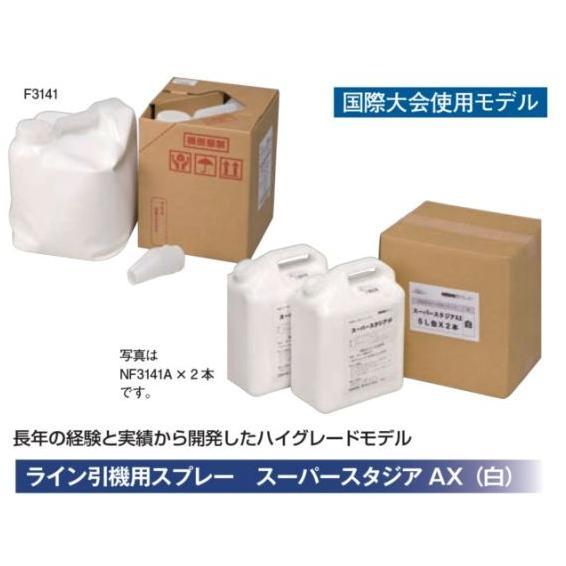 NISHI(ニシ・スポーツ)F3141 【グランド用品】 ライン引機用スプレー スーパースタジアAX(白) 10L