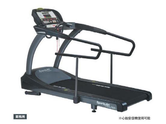 トレッドミル T655MJ NISHI ニシスポーツ NT3343D 受注生産品 10%OFF!! トレーニング フィットネス ランニングマシーン