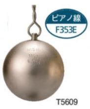 NISHI ニシスポーツ ハンマー 練習用 5.0kg T5609 15%OFF ハンマー投げ