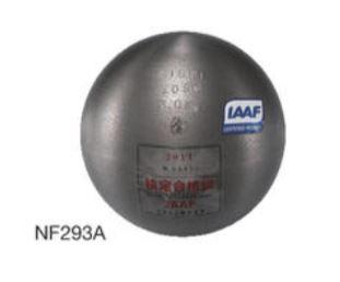 NISHI(ニシ・スポーツ)NF293A 【陸上競技】 砲丸 3.0kg 鉄製