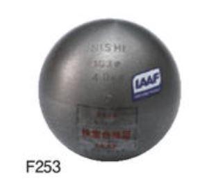 NISHI(ニシ・スポーツ)砲丸 鉄製4.0kg F253