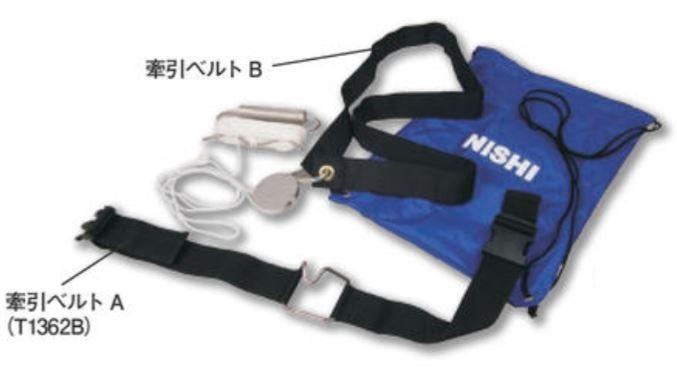 NISHI(ニシ・スポーツ)NT1361B 【陸上競技】 スピードアクセルII 15%OFF
