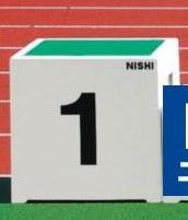 ニシスポーツ 表彰台 1位のみ F.R.P.製 個別販売 F1104 受注生産品 陸上 NISHI