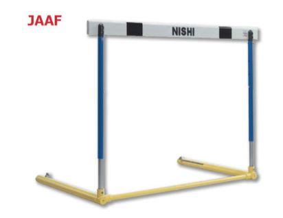 ニシスポーツ ハードル スタンダード NF103B 直送品 NISHI 陸上競技 ハードル JAAF