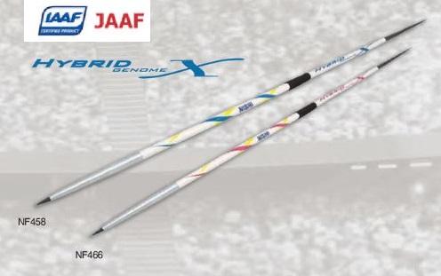 NISHI やり ハイブリッド HYBRID GENOME X 女子用 IAAF JAAF 直送品 NF466 槍投げ ニシ・スポーツ