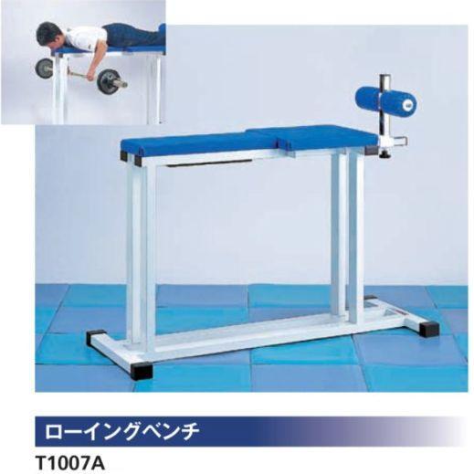 NISHI ニシ・スポーツ ローイングベンチ T1007A トレーニング
