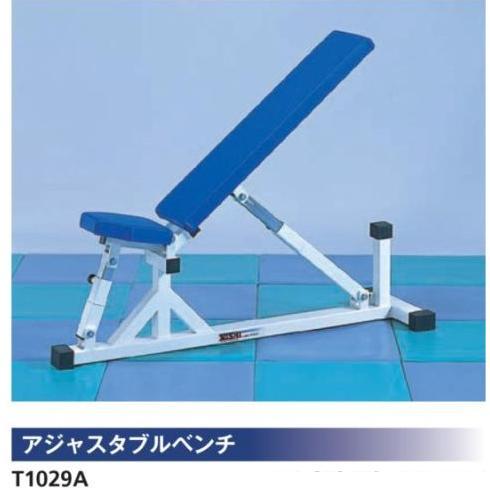 新作からSALEアイテム等お得な商品満載 NISHI ニシ・スポーツ アジャスタブルベンチ T1029A T1029A NISHI トレーニング, リュウホクマチ:a2b54152 --- nyankoch.xyz