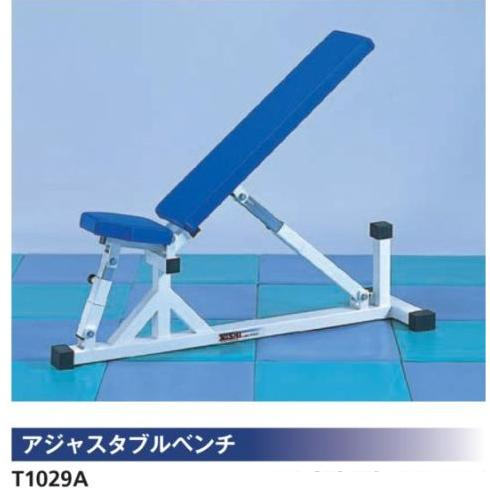 NISHI ニシ・スポーツ アジャスタブルベンチ T1029A トレーニング