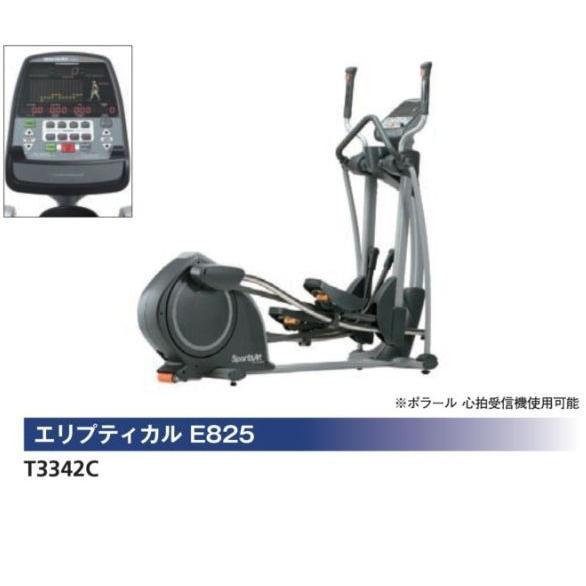 正規激安 NISHI(ニシ【トレーニング】・スポーツ)T3342C【トレーニング】 E825 エリプティカル エリプティカル E825, 鹿島町:620bc233 --- canoncity.azurewebsites.net