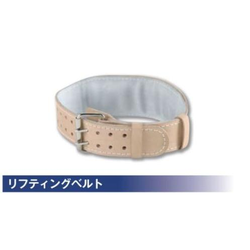 NISHI(ニシ・スポーツ)T5982 【トレーニング】 リフティングベルト Mサイズ