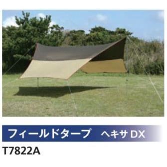 NISHI(ニシ・スポーツ)T7822A 【グランド用品】 フィールドターペ ヘキサDX