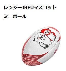 激安価格と即納で通信販売 日本ラグビーフットボール協会公式マスコット 公認グッズ ギルバート レンジ― JRFUマスコット GB-9315 ミニボール GILBERT REN-G お気に入り ラグビー