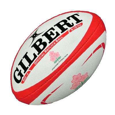 日本代表レプリカボール ギルバート レプリカボール 日本代表 通常便なら送料無料 テレビで話題 GILBERT GB-9332 ラグビー日本代表ロゴ入り 4号球