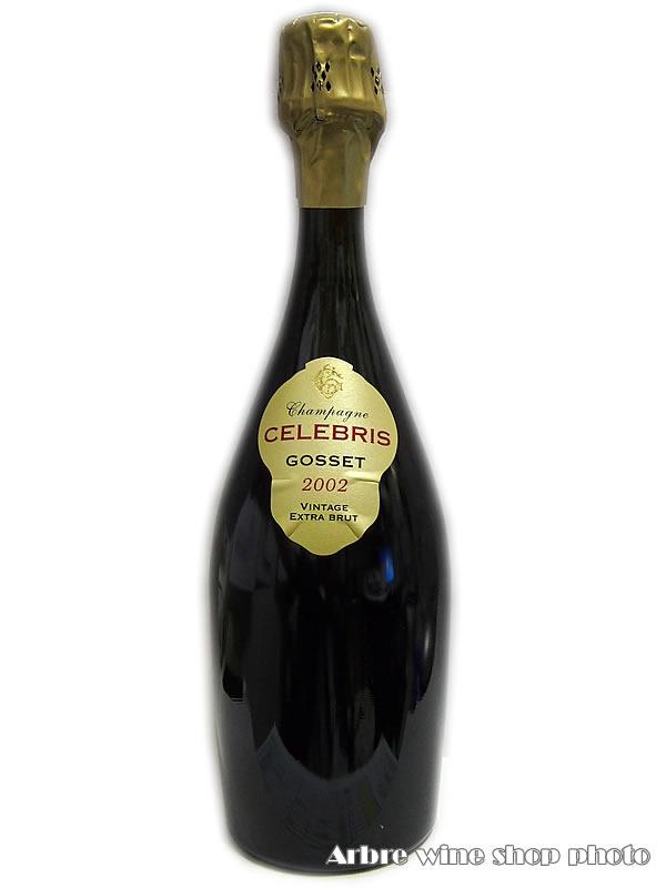 """[2002]セレブレス・シャンパーニュ・エクストラ・ブリュット・ミレジム/ゴッセ/GOSSET Champagne """"Celebris"""" Extra Brut Millesime"""