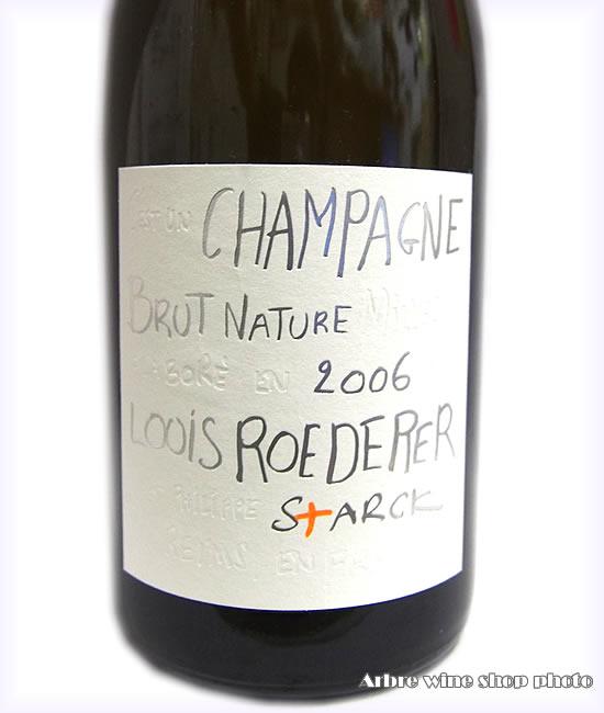 [2006]ブリュット・ナチュール・フィリップ・スタルク/ルイ ロデレール【専用BOX】Brut Nature Philippe Starck-/LOUIS ROEDERER