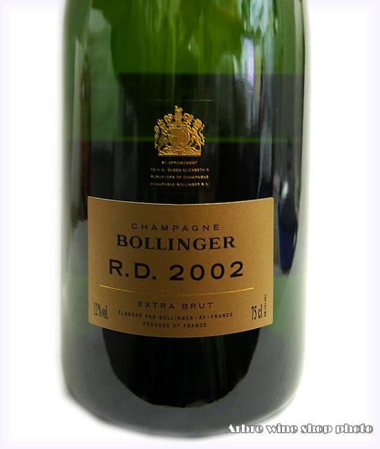 [2002]ボランジェ ・アール・ディー BOLLINGER R.D.【専用箱なし】