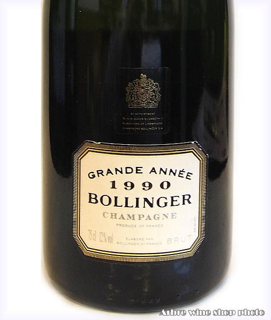 [1990] ボランジェ ラ・グランダネ BOLLINGER GRANDE ANNEE