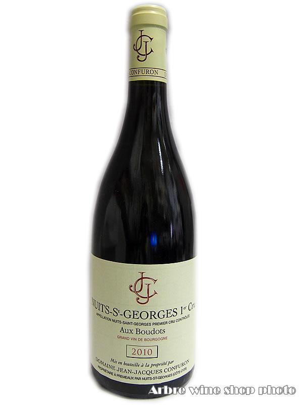 [2010]ニュイ・サン・ジョルジュ・プルミエ・クリュ・オー・ブドドメーヌ・ ジャン・ジャック・コンフュロンNuits-Saint-Georges 1er Cru Aux Boudots/Domaine Jean Jacques