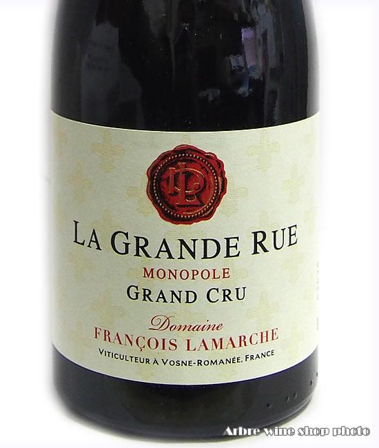 [2012]ラ グランド リュ(モノポール)/フランソワ ラマルシュLa Grande Rue Grand Cru (Monopole)/Francois LAMARCHE