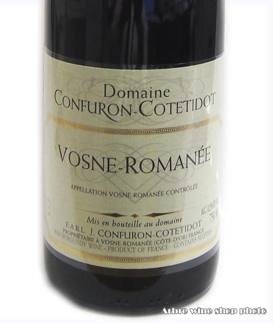 [2005]ヴォーヌ ロマネ/ジャッキー・コンフュロン・コトティドVosne-Romanee/CONFURON-COTETIDOT