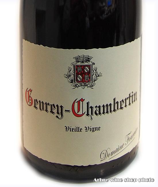 [2008]ジュヴレ・シャンベルタン ヴィエイユ・ヴィーニュ/ドメーヌ・フーリエGevrey-Chambertin V.V/DOMAINE FOURRIER