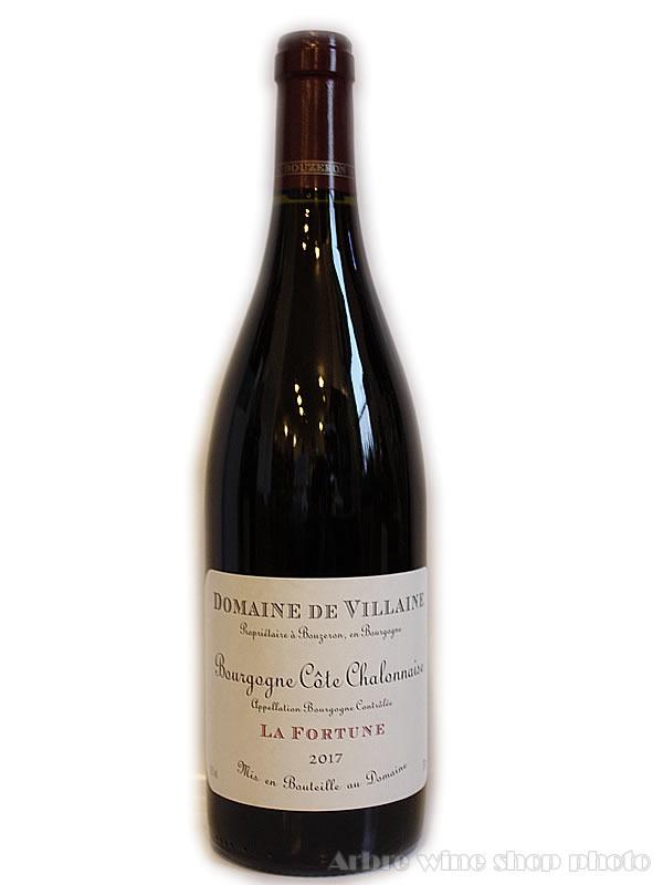 [2017]ブルゴーニュ・コート・シャロネーズ・ラ・フォーチューン/ アー エ ペー ド ヴィレーヌ Bourgogne Cote Chalonnaise La Fortune/A.etP.de VILLAINE