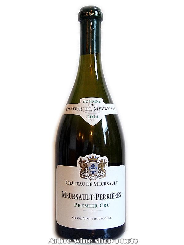 [2014]ムルソー プルミエクリュ ペリエール/シャトー・ド・ムルソーMeursault 1er Cru Perrieres/Chateau de Meursault