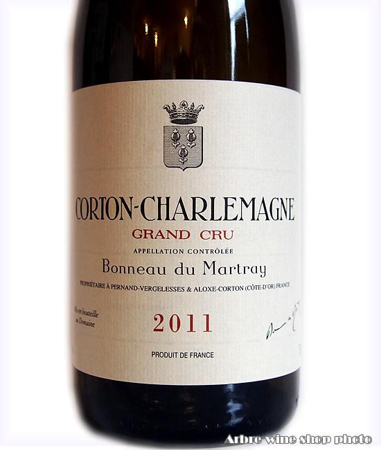 [2011]コルトン・シャルルマーニュ/ボノー・デュ・マルトレイCorton-Charlemagne/BONNEAU DU MARTRAY