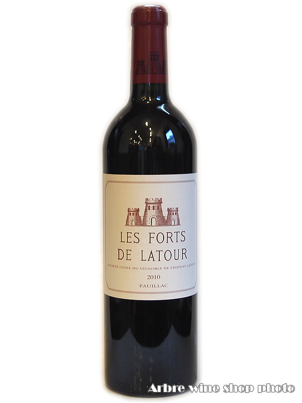[2010]レ・フォール・ド・ラトゥールLES FORTS DE LATUR