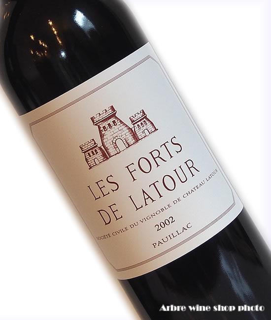 [2002]レ・フォール・ド・ラトゥールLES FORTS DE LATUR