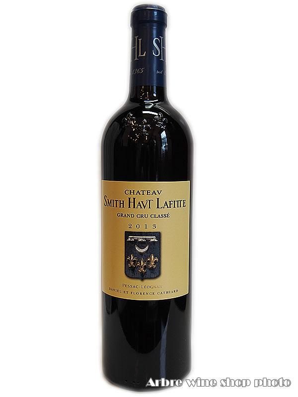 2013 シャトー スミス オー 誕生日/お祝い ラフィット CH.Smith-Haut-Lafitte グラーヴ プレゼント お酒 フランスワイン 赤ワイン 特選銘柄 日本正規代理店品