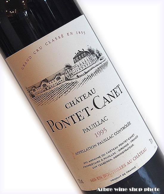 [1995]シャトー・ポンテ・カネCH.PONTET-CANET