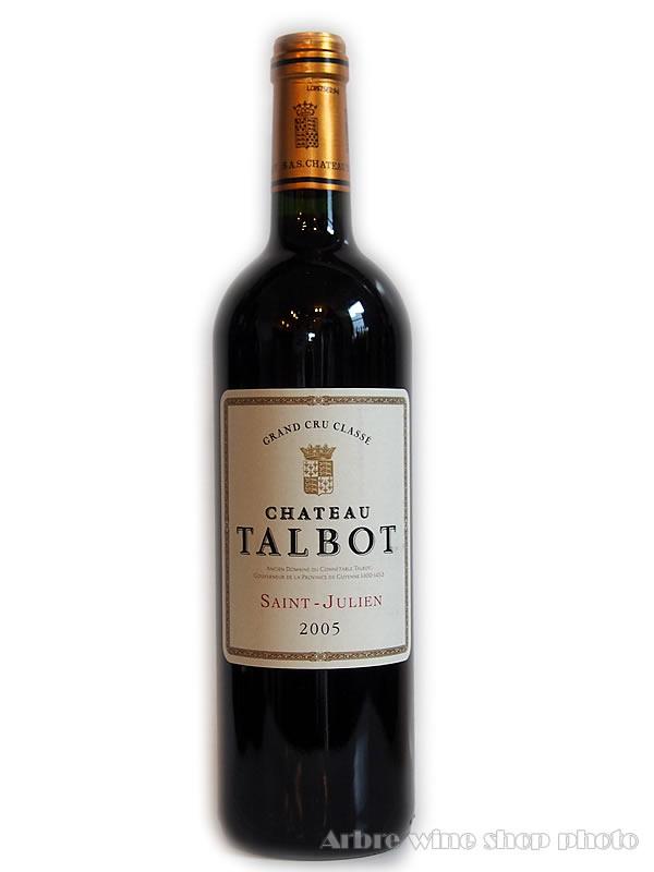 4級以上の存在 2005 シャトー タルボ 直営ストア CH.TALBOT フランスワイン お酒 プレゼント グレートヴィンテージ 格付けワイン 爆買い新作 赤ワイン