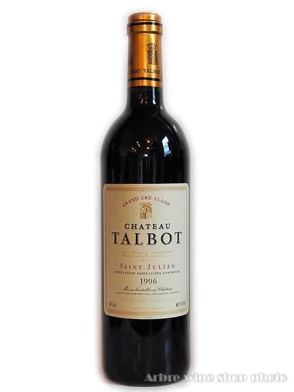4級以上の存在 1996 シャトー タルボ トレンド CH.TALBOT フランスワイン プレゼント 引出物 赤ワイン 格付けワイン お酒 グレートヴィンテージ