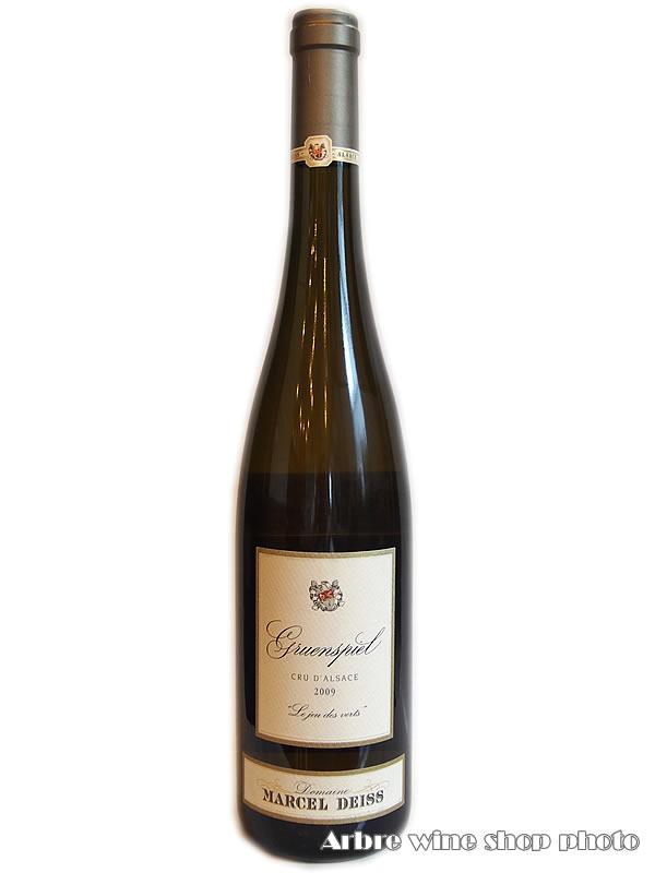 超人気 専門店 2009 グリュエンスピール マルセル ダイス 激安価格と即納で通信販売 GRUENSPIEL MARCEL ヴィンテージワイン プレゼント 白ワイン フランスワイン お酒 DEISS