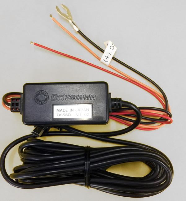 GP-1 衝撃センサー 送料無料 スタンダードセット2K高画質 ドライブレコーダー 長時間の駐車監視 ドライブマン 日本製電圧監視型電源 GPS/ 【警察採用】