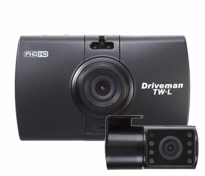 [ドライブレコーダー 前後2カメラ] ドライブマン TW-L /前はフルHD 後はHDショックセンサー内蔵/シガー電源セット[GPSは別売]送料無料 ドライブマン