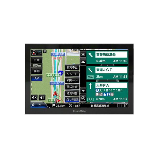 フルセグ ポータブル カーナビ 9インチ液晶 PN0902ATP ドリームメーカー JAN4560230166830