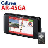 セルスター レーダー探知機 セルスター CELLSTAR ASSURA AR-45GA JAN 4962886031102