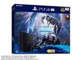 ソニー PS4 モンスターハンターワールド Starter Pack CUHJ-10032 JAN 4948872311427