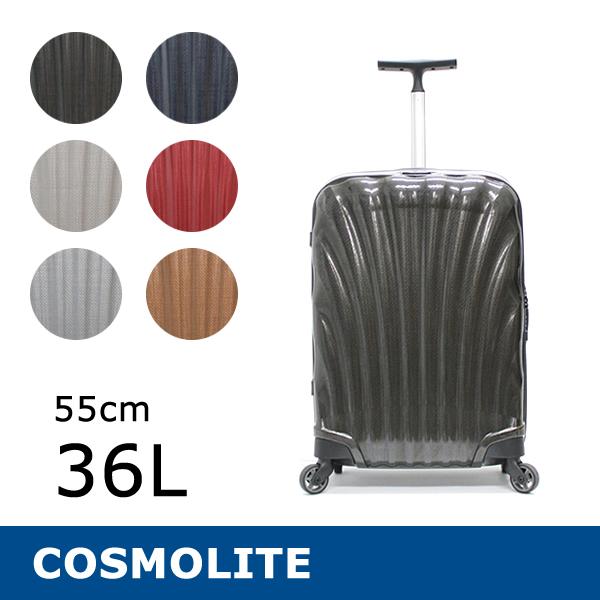 SAMSONITE サムソナイト スーツケース 73349 36L 1041ブラック 1432アイスブルー 1549ミッドナイトブルー 1627オフホワイト 1726レッド 1776シルバー 5047カッパーブラッシュ 6356ライトブルー