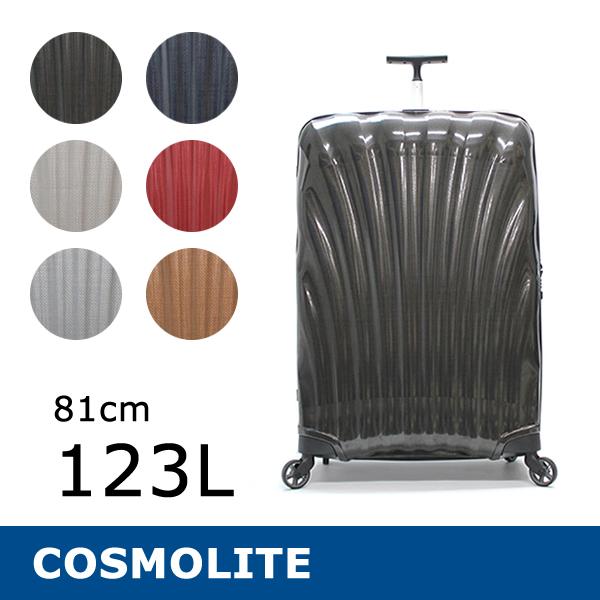SAMSONITE サムソナイト コスモライト 73352 1432 アイスブルー