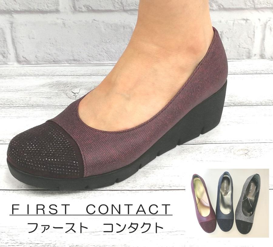 送料無料 一部地域除く ファーストコンタクト 婦人靴 レディースシューズ 送料込 痛くない 歩きやすい 甲高 柔らかい プレゼント 39656 幅広 海外輸入