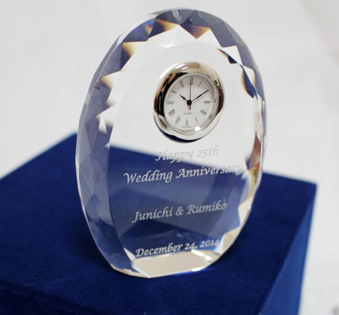 【お名前入りクリスタルクロック】名前入り クリスタル時計 記念日 置き時計 名入れ 誕生日 記念品 誕生日 還暦 両親プレゼント