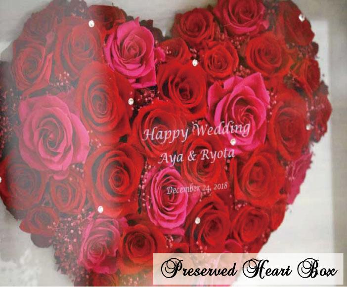プリザーブドフラワーハートボックス 彫刻込み プロポーズバラ プリザーブドフラワー プロポーズプレゼント 壁掛け 薔薇 花束 誕生日 結婚 記念日 名前入り 名入れ ハート ボックスフラワー ホワイトデー 還暦